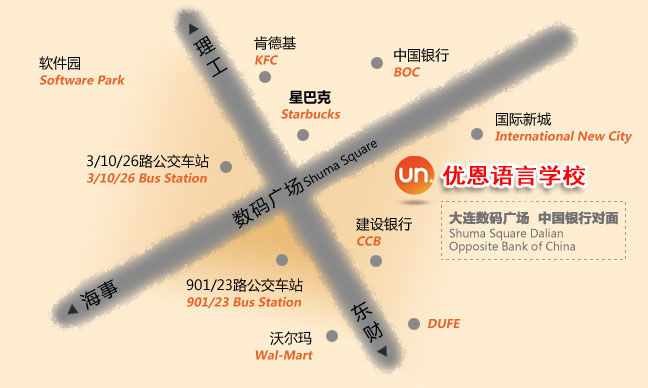 UN地图.jpg